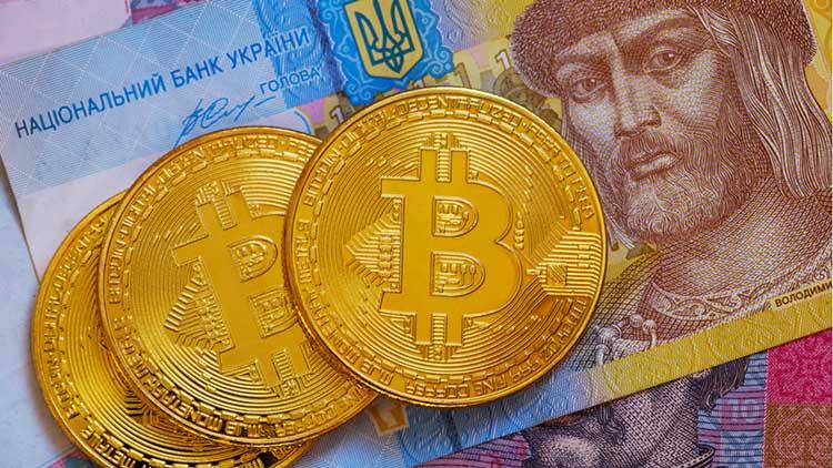 1 پارلمان اوکراین ارز دیجیتال را قانونی کرد تاثیر ارز دیجیتال بر روی اقتصاد اوکراین