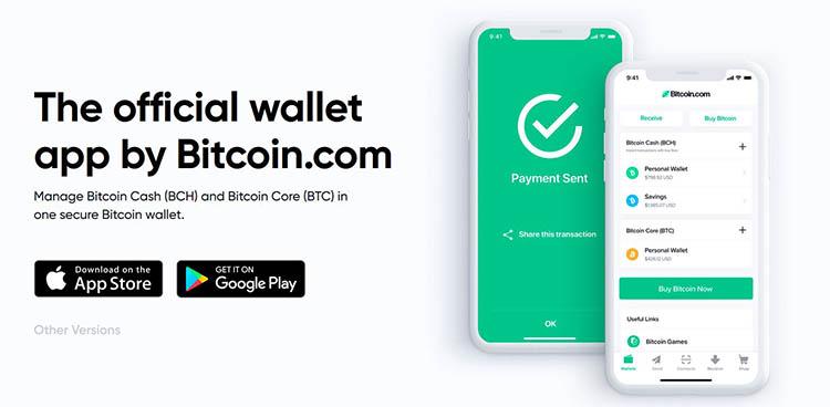 1 کیف پول Bitcoin توکن ERC 20 را اضافه خواهد کرد