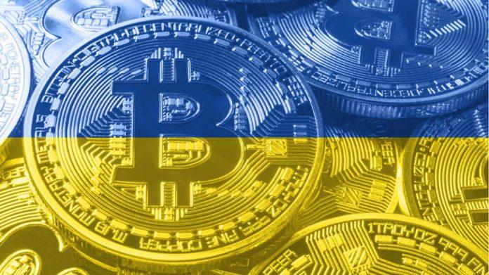 2 پارلمان اوکراین ارز دیجیتال را قانونی کرد تاثیر ارز دیجیتال بر روی اقتصاد اوکراین